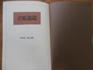Dscn2375