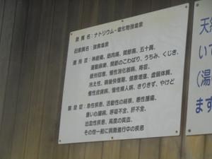 Dscn3026