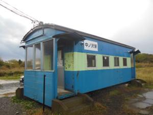 Dscn5021