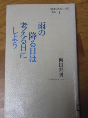 Dscn5667